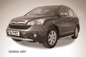 HONDA CR-V (2009)-Защита переднего бампера d57
